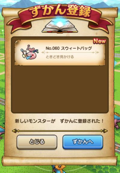 f:id:onsen222:20191022143352p:plain