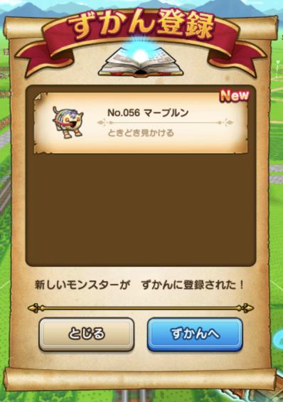 f:id:onsen222:20191022143400p:plain