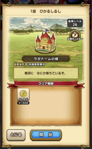 f:id:onsen222:20191022144850p:plain