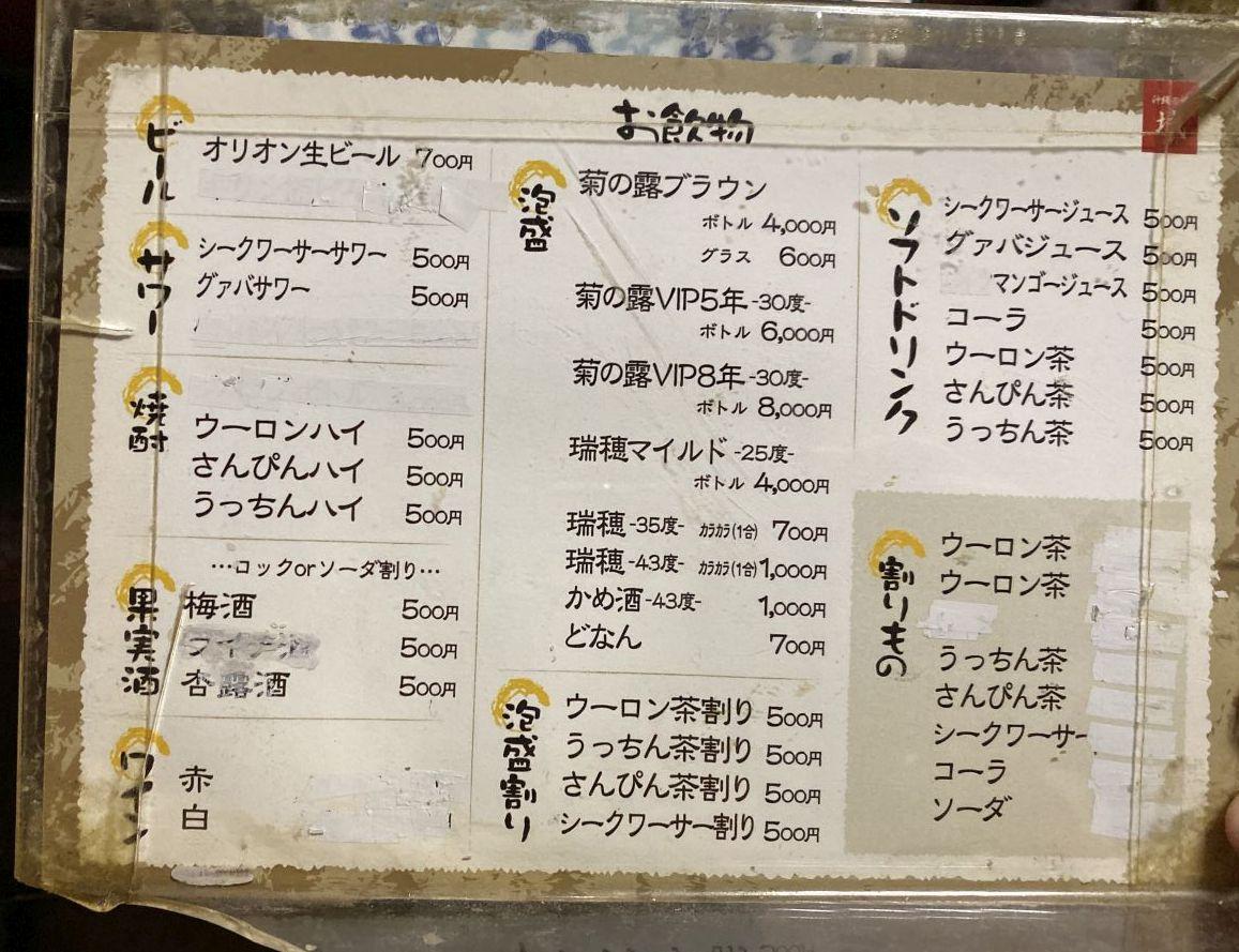 f:id:onsen222:20191024130248j:plain
