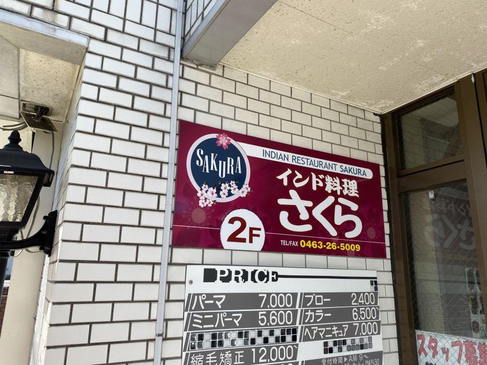 f:id:onsen222:20191024133748j:plain