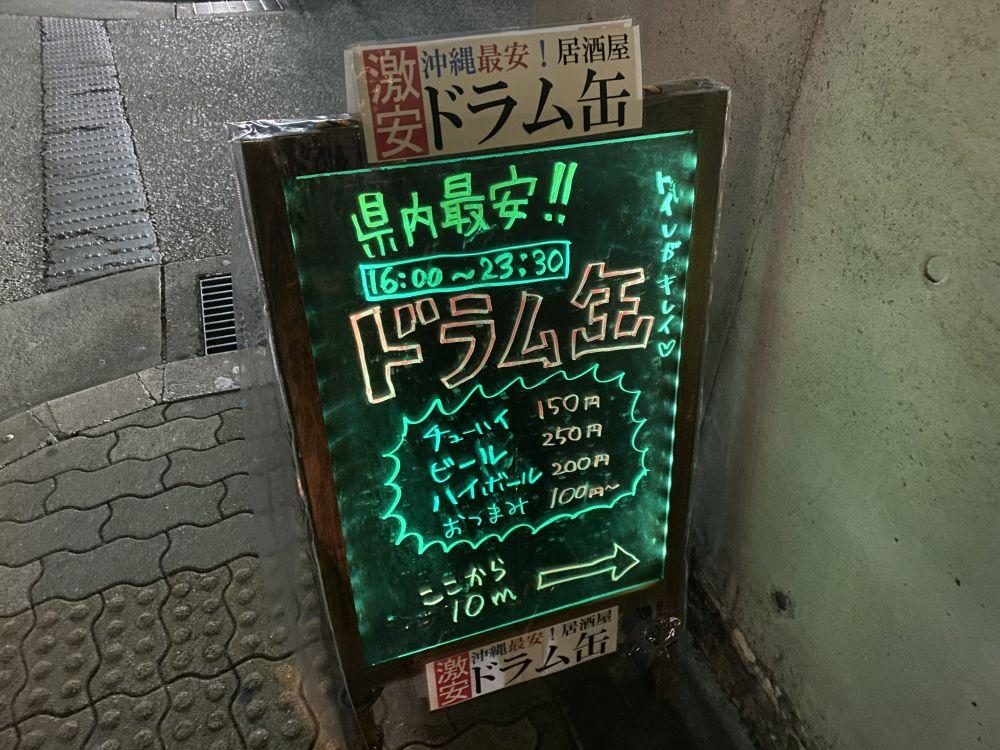 f:id:onsen222:20191102060544j:plain