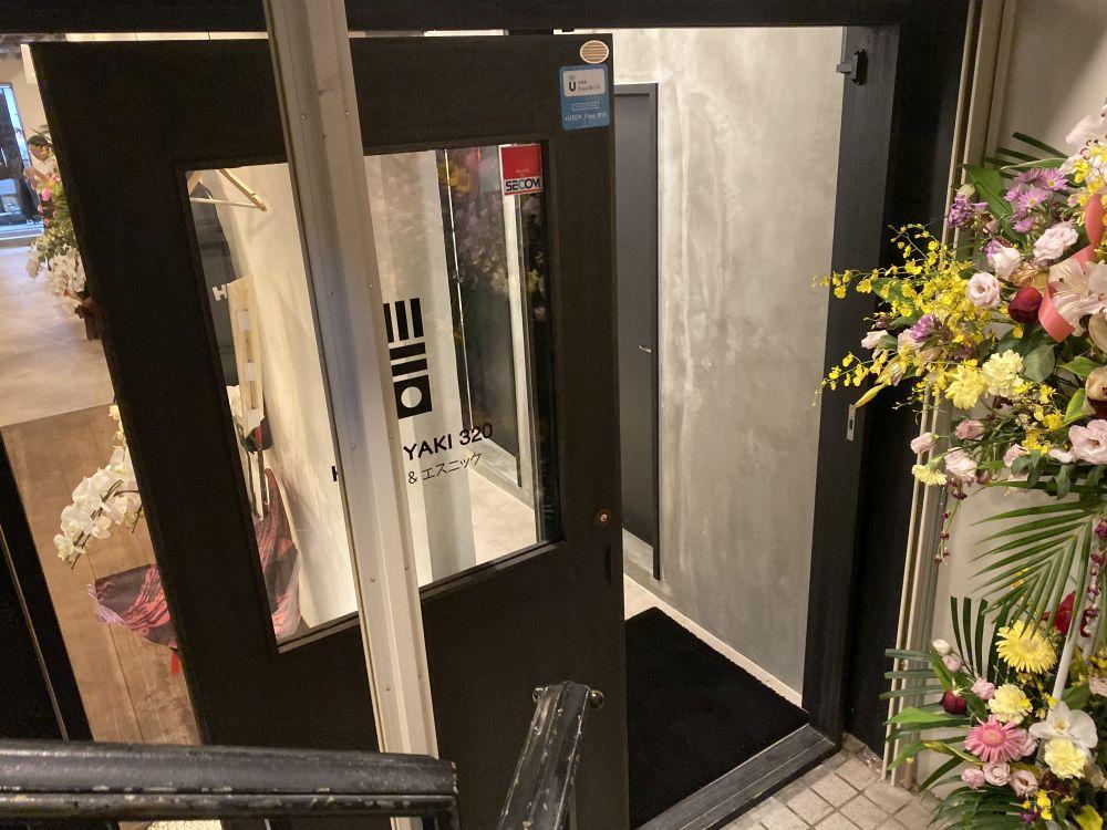 f:id:onsen222:20191103173358j:plain