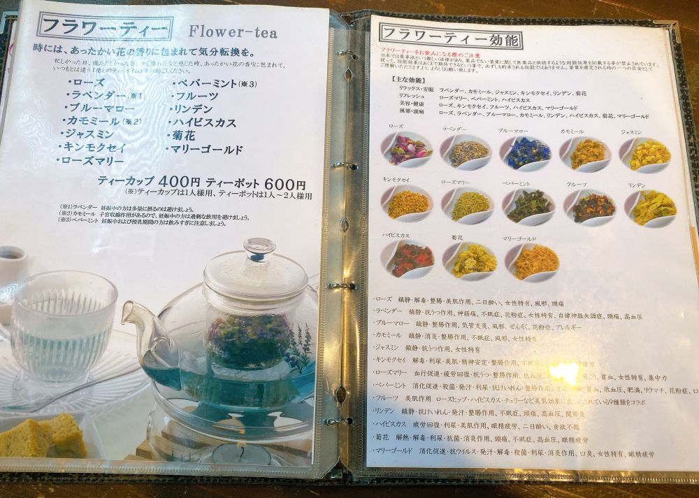 f:id:onsen222:20191104182101j:plain