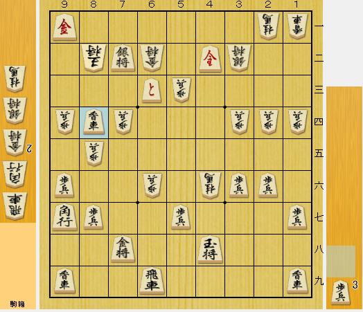 f:id:onsen222:20191106032135p:plain