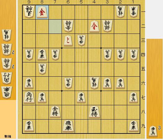 f:id:onsen222:20191106032155p:plain