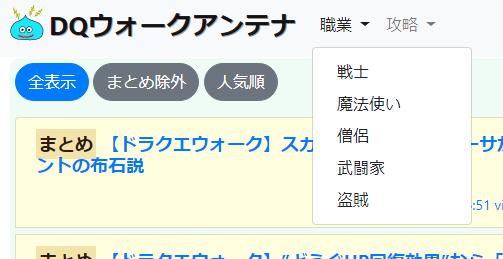 f:id:onsen222:20191115143622p:plain