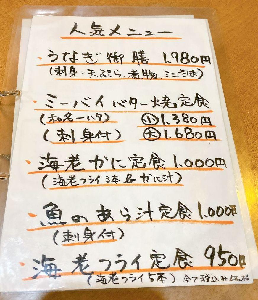 f:id:onsen222:20191121204402j:plain