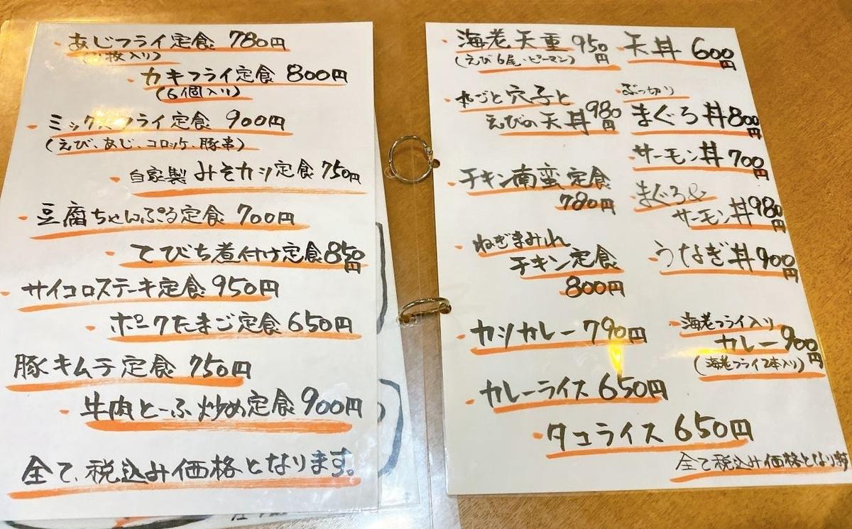 f:id:onsen222:20191121204412j:plain