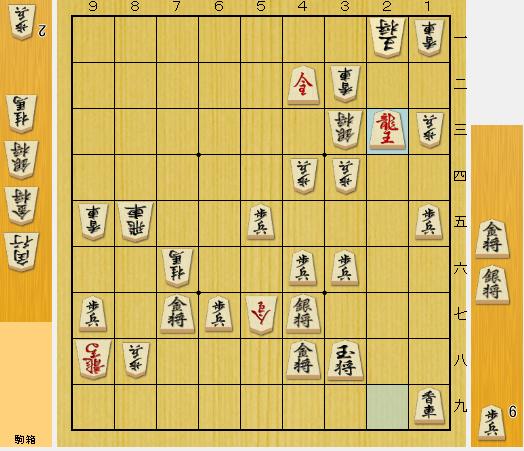 f:id:onsen222:20191202013232p:plain