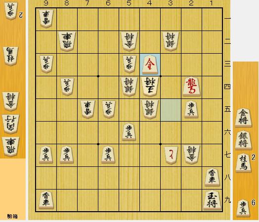 f:id:onsen222:20191205021552p:plain