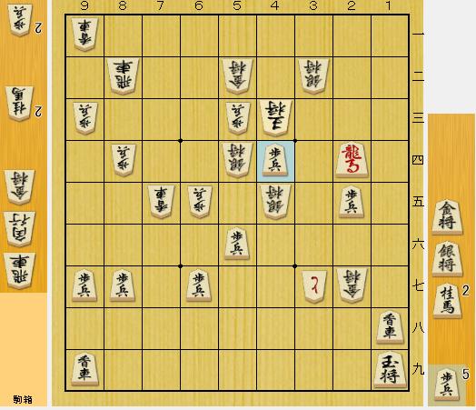 f:id:onsen222:20191205021645p:plain