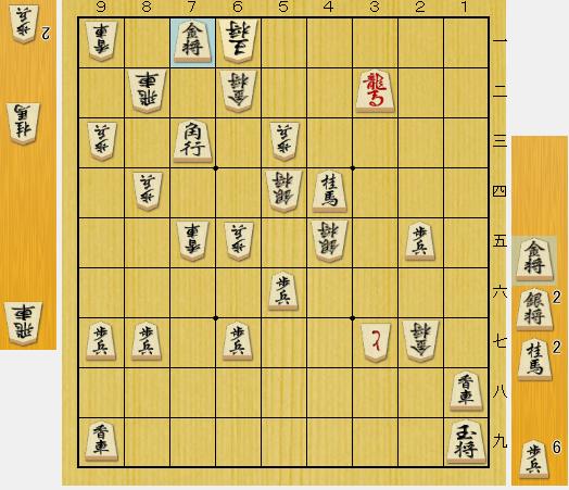 f:id:onsen222:20191205022012p:plain