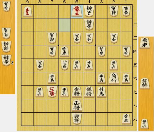 f:id:onsen222:20191206155808p:plain