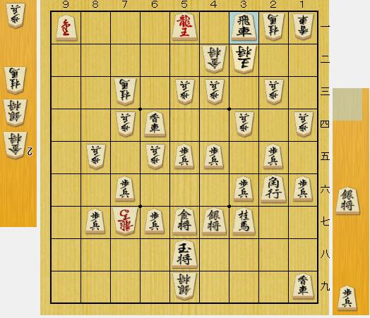 f:id:onsen222:20191206155852p:plain