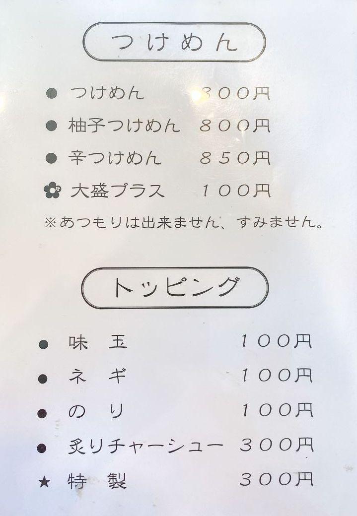 f:id:onsen222:20191210010818j:plain