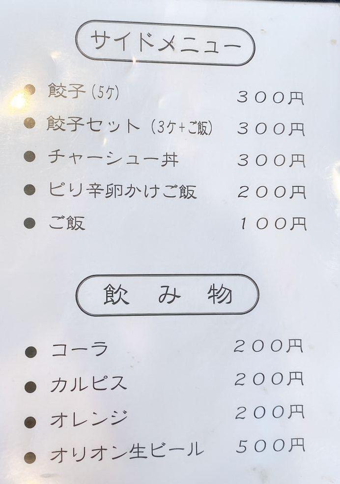 f:id:onsen222:20191210010821j:plain
