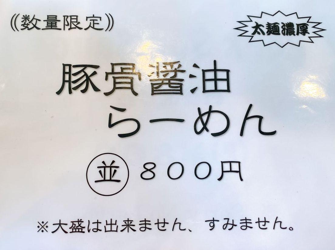 f:id:onsen222:20191210010824j:plain