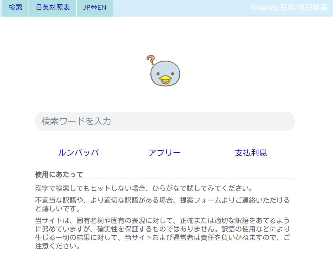 f:id:onsen222:20191213194742p:plain