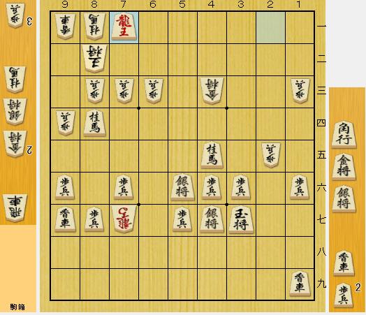 f:id:onsen222:20191227160940p:plain