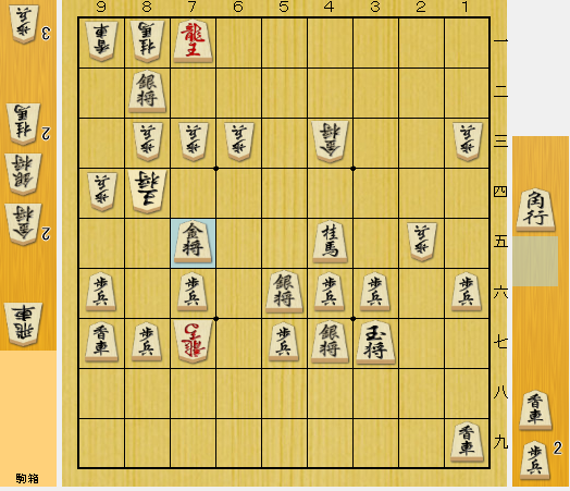 f:id:onsen222:20191227160944p:plain
