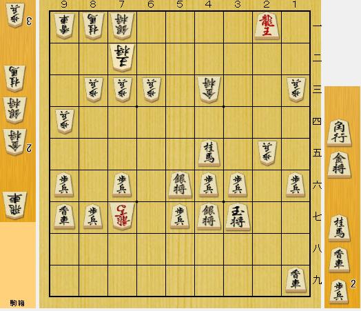f:id:onsen222:20191227160947p:plain