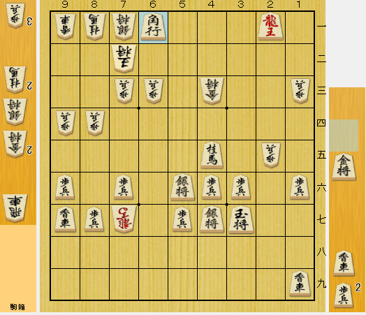 f:id:onsen222:20191227160954p:plain