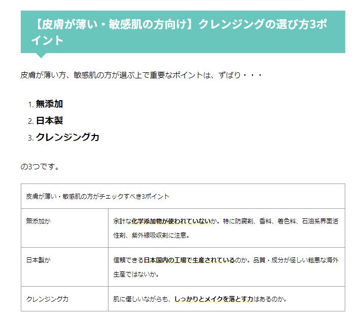 f:id:onsen222:20191227183318p:plain