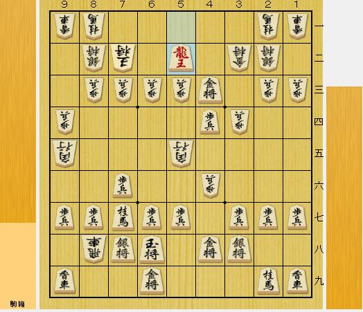 f:id:onsen222:20200102194124p:plain