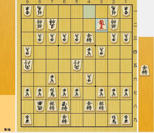 f:id:onsen222:20200102194133p:plain