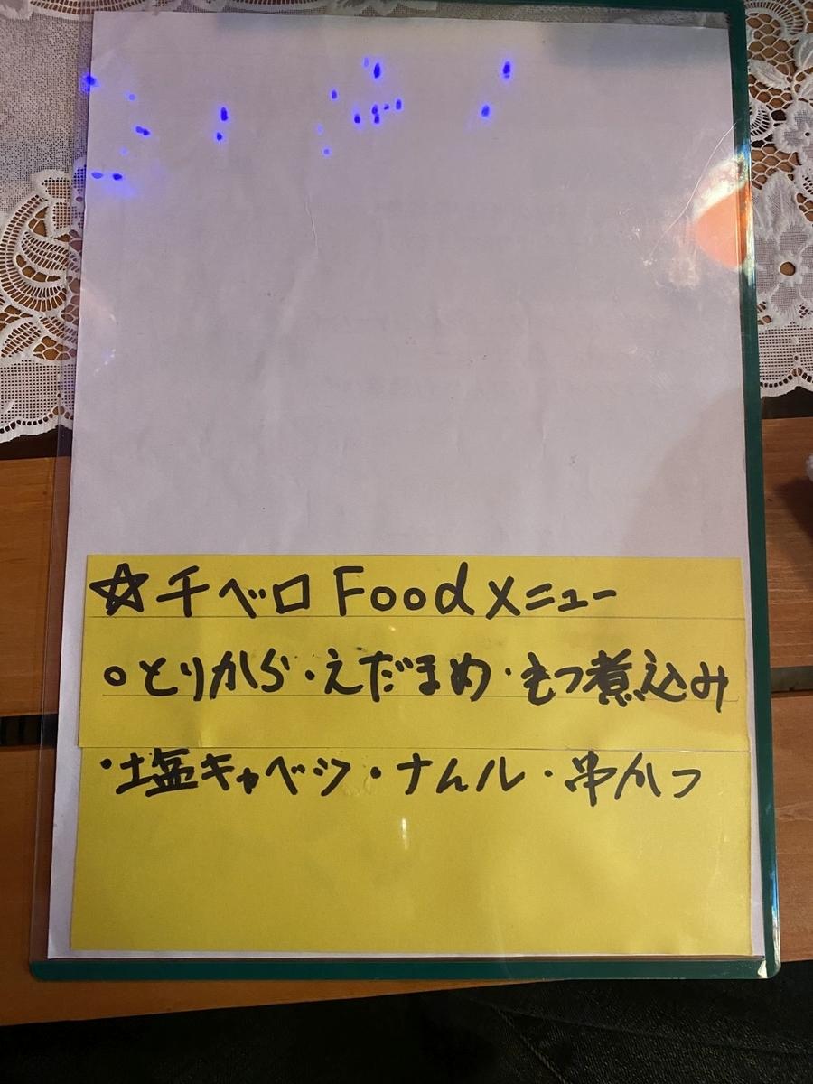 f:id:onsen222:20200105010010j:plain