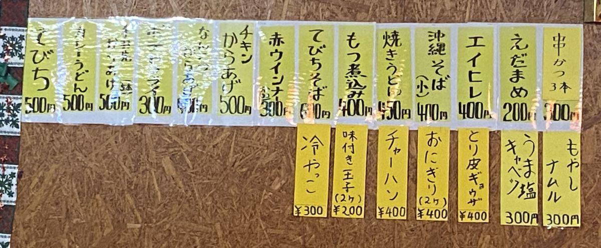 f:id:onsen222:20200105010024j:plain