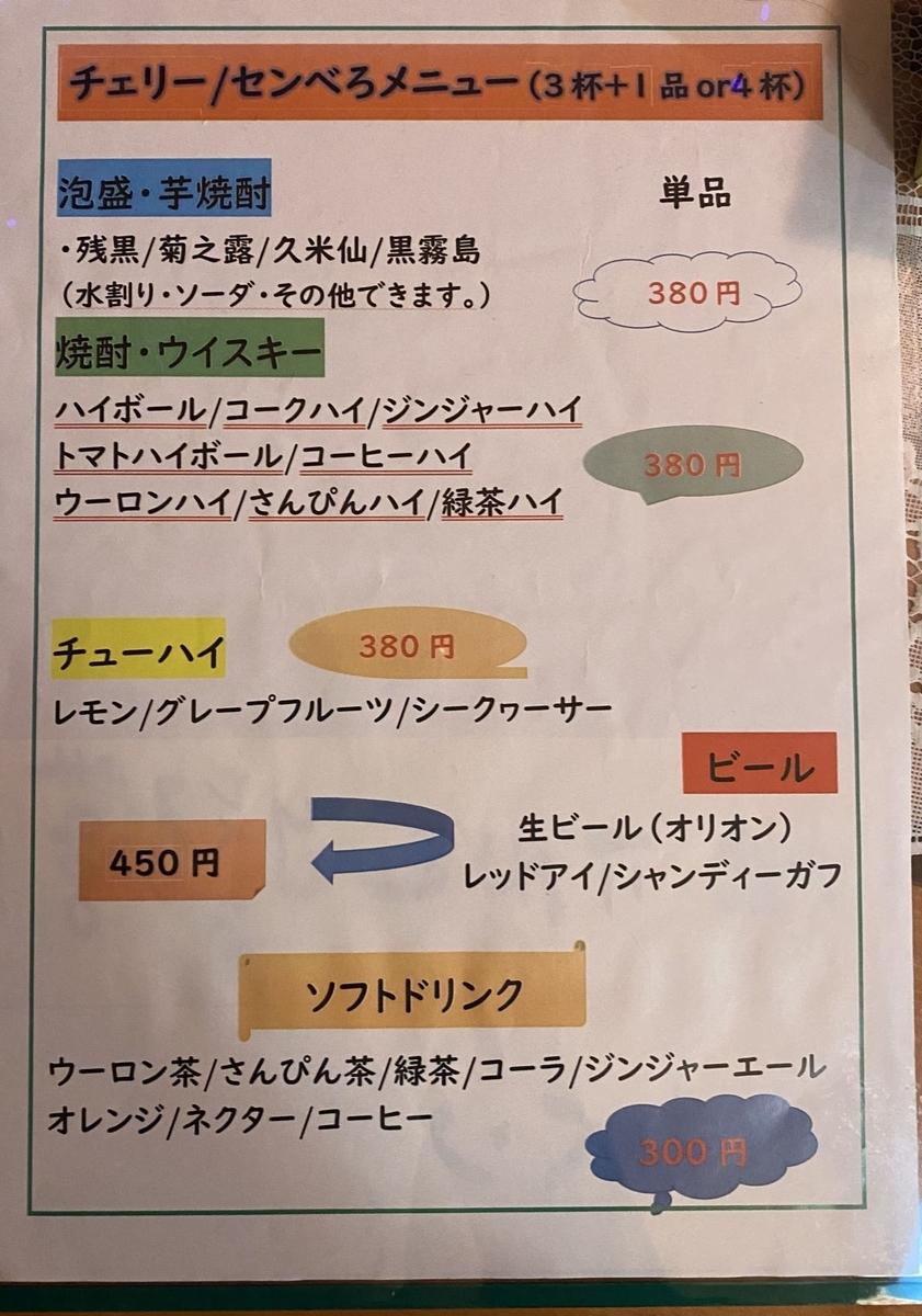f:id:onsen222:20200105010313j:plain