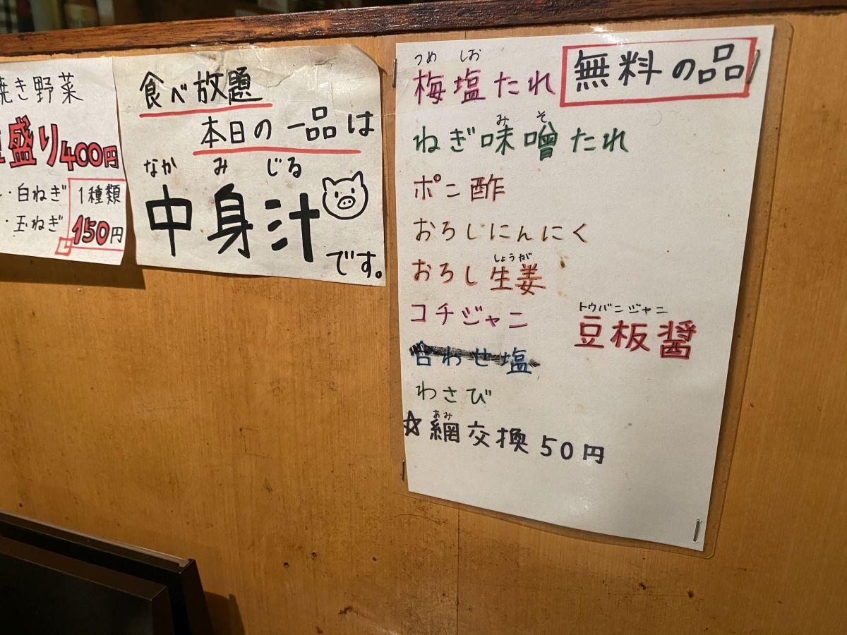 f:id:onsen222:20200105030321j:plain