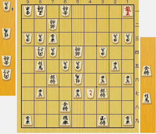 f:id:onsen222:20200109041910p:plain