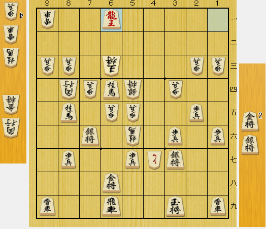 f:id:onsen222:20200109042518p:plain