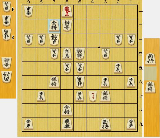 f:id:onsen222:20200109042710p:plain