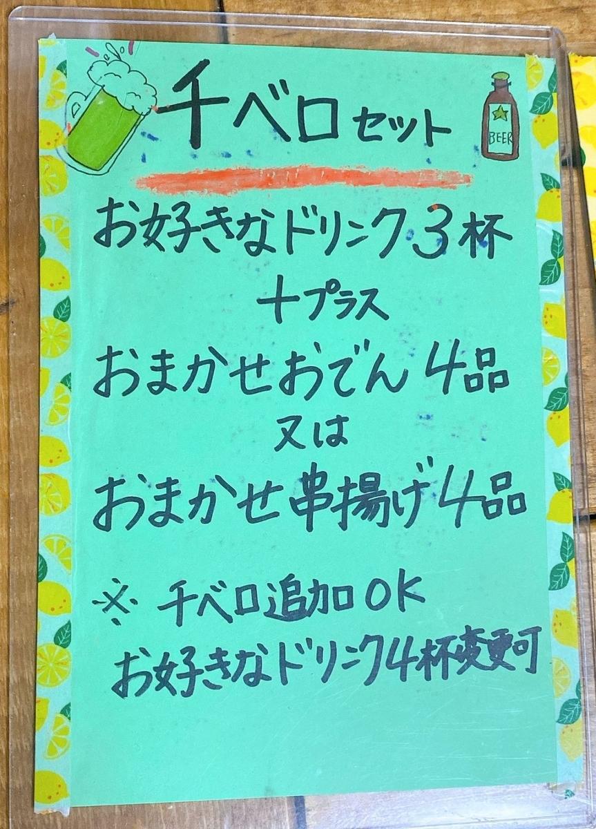f:id:onsen222:20200110234633j:plain