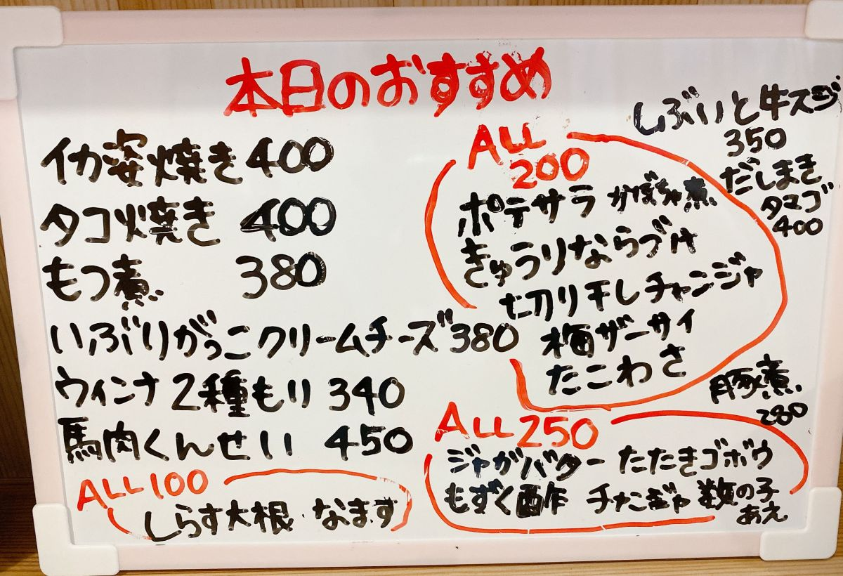 f:id:onsen222:20200113004950j:plain