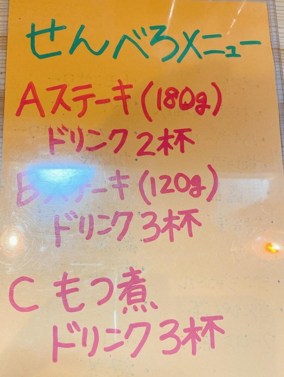 f:id:onsen222:20200113004955j:plain