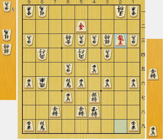 f:id:onsen222:20200114030724p:plain