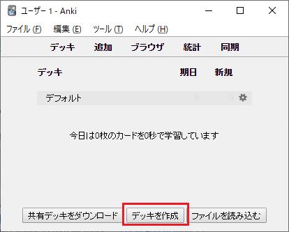 f:id:onsen222:20200115031156p:plain