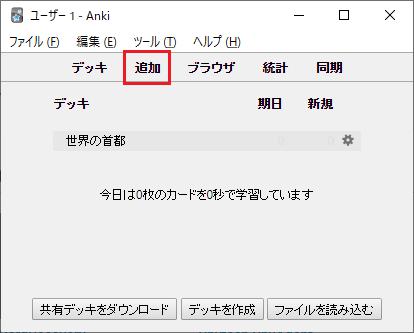 f:id:onsen222:20200115031241p:plain