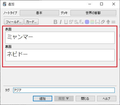 f:id:onsen222:20200115031251p:plain