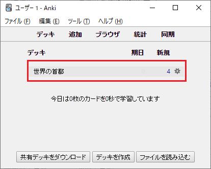 f:id:onsen222:20200115031302p:plain