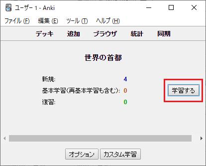 f:id:onsen222:20200115031309p:plain