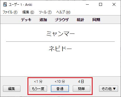 f:id:onsen222:20200115031324p:plain