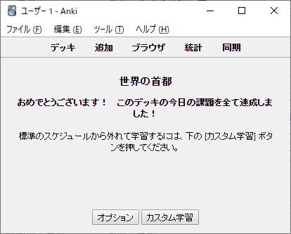 f:id:onsen222:20200115031356p:plain