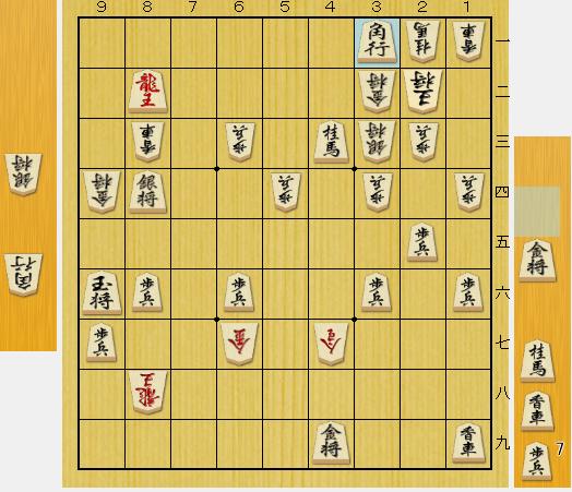 f:id:onsen222:20200116002248p:plain