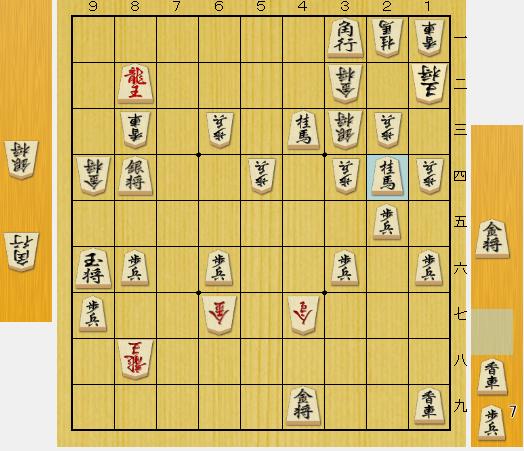 f:id:onsen222:20200116002323p:plain